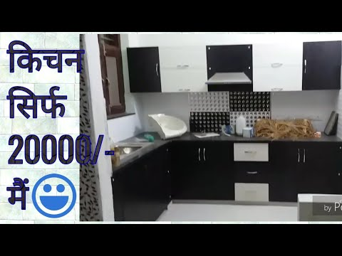 20000 Rs Modular Kitchen Design For Small Simple And Beautiful In Hisar Ha India