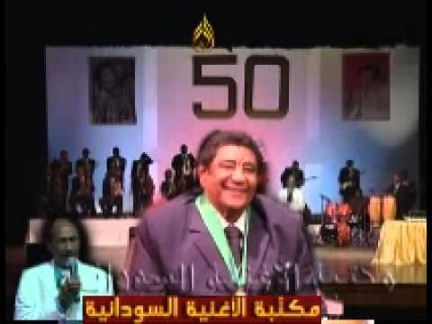 اول غرام - وردي - علي ميرغني