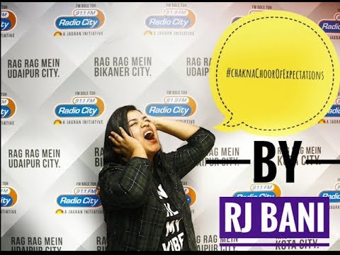 Problems of month-end with RJ Bani | Radio City Udaipur, Rajasthan