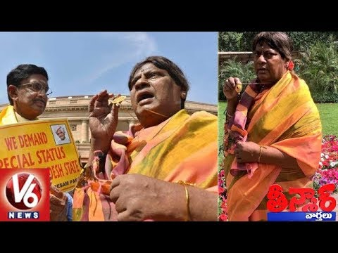 TDP MP Siva Prasad Dressed As Woman | Protest At Parliament | Teenmaar News | V6 News