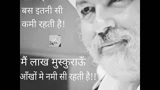 Nirankari baba hardev singh ji maharaj quoted a poem
