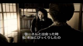 今井絵里子 Fav Scene.