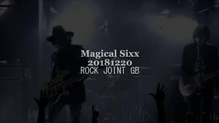 【歌詞・字幕】Magical Sixx『よかろうもん』