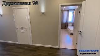 Продам 3-комнатную квартиру г.Нижний Тагил ГГМ Дружинина 78