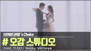 [온라인 결혼준비] 인…