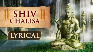 Shiv Chalisa (Full Song) | Shiv Stuti | Bhakti Songs Hindi