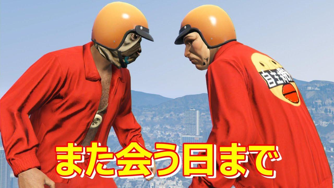 【GTA5】 終