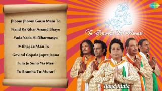 Tu Bramha Tu Murari | Hindi Devotional Songs Jukebox | Band India