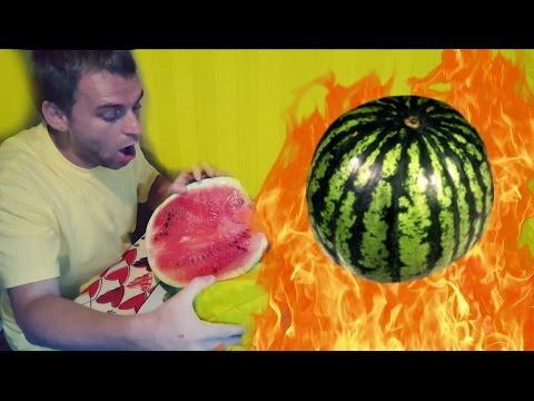 Вопрос: Как пожарить арбуз?