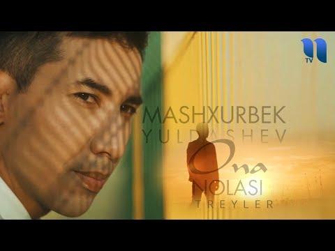 Mashxurbek Yuldashev - Ona nolasi (treyler) | Машхурбек Юлдашев - Она ноласи (трейлер)