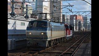 甲種輸送 EF66 111号機+HD300 26号機+ヨ8000形 名古屋駅通過