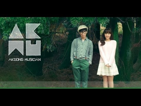 Akdong Musician (AKMU) - Play [Full album]