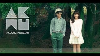 Repeat youtube video Akdong Musician (AKMU) - Play [Full album]