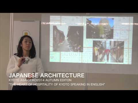 JAPANESE ARCHITECTURE