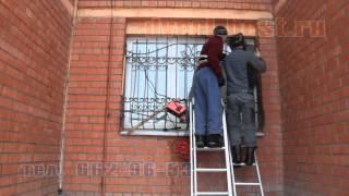 установка решетки на окна под цветники(, 2013-12-16T19:18:44.000Z)