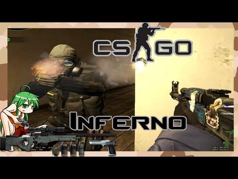 CS GO ~ Inferno - German / Deutsch...