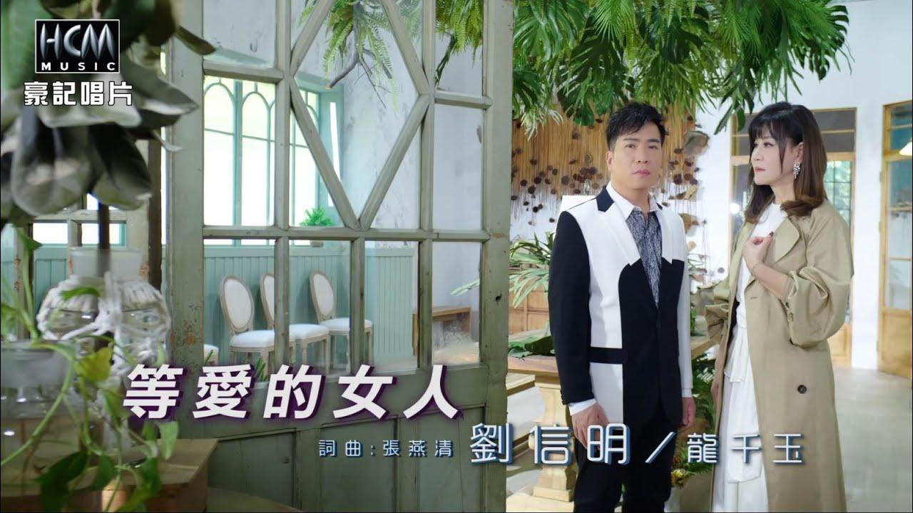 เพลงจีนและไต้หวันใหม่ล่าสุด อัพเดท 22/3/2021 | เพลงใหม่ เพลงใหม่ล่าสุด