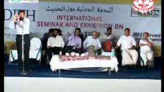 Repeat youtube video Hadeesum Adhunika Shashtravum - Kerala University International Hadees Seminar - MM Akbar