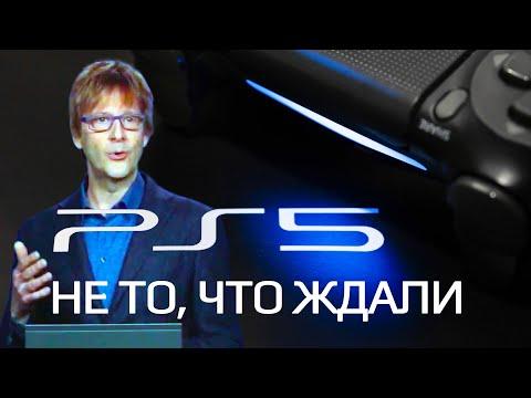 PS5 оказалась слабее Xbox Series X. Sony опубликовала характеристики Playstation 5