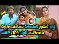 "Telugu Daily Serial ""Swathi Chinukulu Serial"" Actress sravani real life"