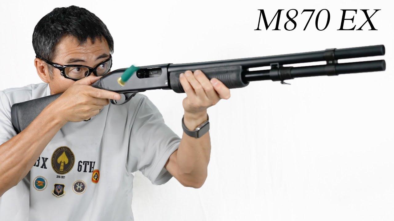 レミントン M870 エクステンションカスタム BV-EX 7+1 マルゼン リアルシェル ポンプアクションショットガン ガスガンレビュー