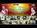 Live Streaming ANEKA TUNGGAL.Pentas.Siang.Jum'at 19 Oktober 2018.Ds.Teluk Agun.Blok Jati Gede