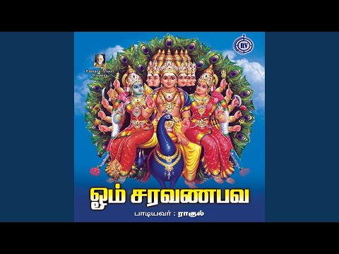 Om Saravanabhavaya Namaha - Chanting
