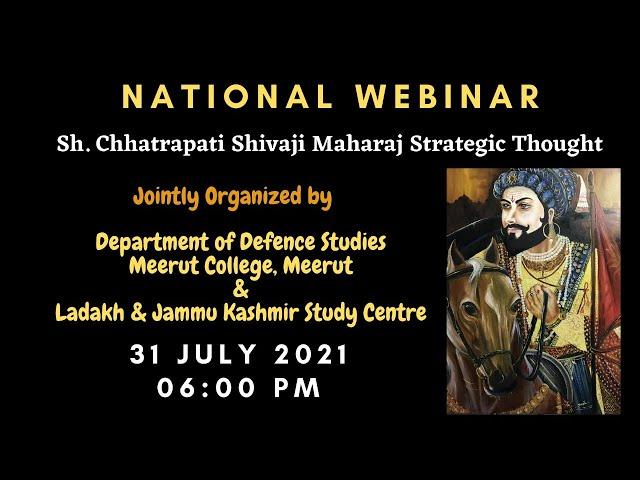 Day-1 National Webinar on Sh. Chhatrapati Shivaji Maharaj Strategic Thought