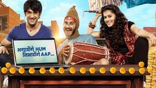Running shaadi full movie review | amit sadh, taapsee pannu and arsh bajwa