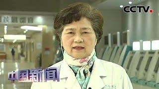 [中国新闻] 众志成城抗击疫情 李兰娟:离拥有疫苗已经很近了 但还要有个过程 | CCTV中文国际