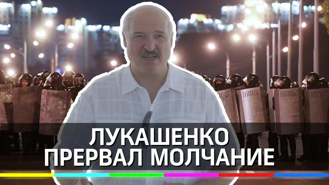 Лукашенко прервал молчание. Будет ли Майдан, откуда 80% и признает ли их Москва?
