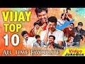 Thalapathy Vijay Top 10 Favourite Melody Songs   Video Jukebox   Vijay சிறந்த தமிழ் பாடல்கள்