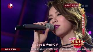 G.E.M. 鄧紫棋 SMG東方衛視春晚2016《泡沫》《喜歡你》[HD 720p]