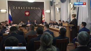 ВЕСТИ Севастополь 08.02.18 (20:45)