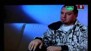 """Запрещенный """"Ляпис Трубецкой"""" показали по БТ"""
