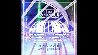 [LIVE] 「Virtual Collection Stage1」YouTube配信視点