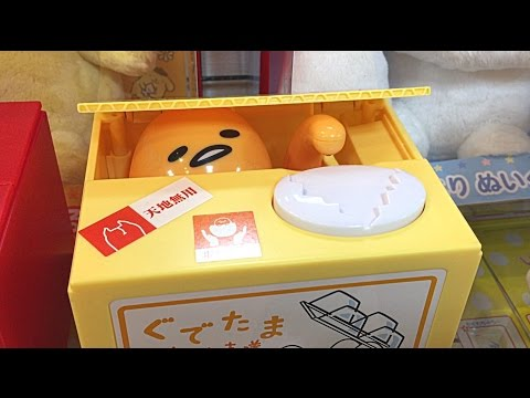 Gudetama & Hello Kitty Coin Bank