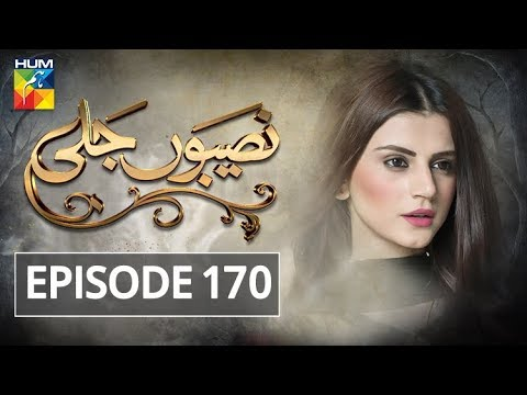 Naseebon Jali - Episode 170 - HUM TV Drama - 14 May 2018