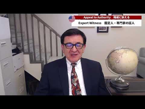 2021/02/11 なぜ日本人は知的バカ(IYI)に騙されやすいのか?