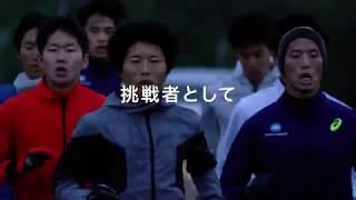 ニューイヤー駅伝2019 Special Movie