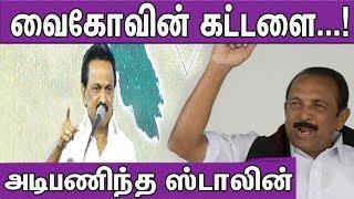 MK Stalin On Amit Shah's Hindi Diwas stalin latest speech on mdmk meeting | tamil news | nba 24x7
