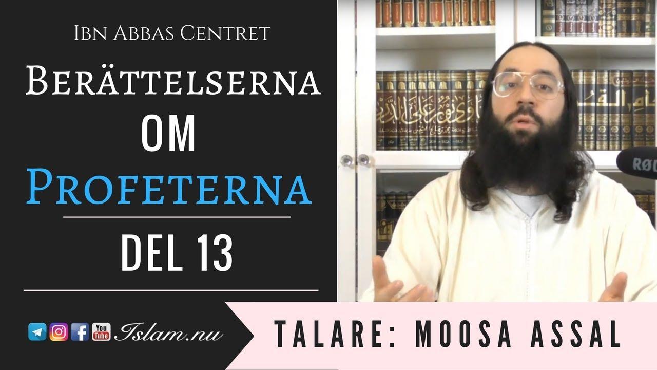 Berättelserna om Profeterna - Del 13 | Historien om Profeten Ishaq (alayhi salam)