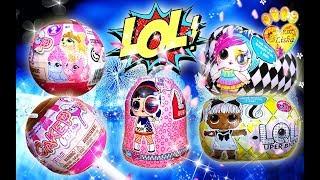 Игрушка-антистресс Cake Pop Cuties, LOL в колокольчике, LOL UPER BIGSE РАСПАКОВКА