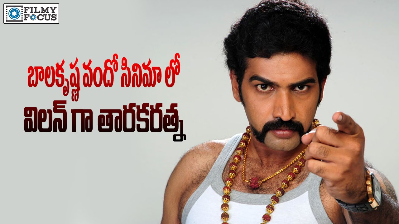 taraka ratna movie mp3 songs