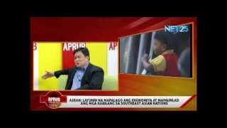 APRUB - Association of Southeast Asian Nations (February 11, 2014)