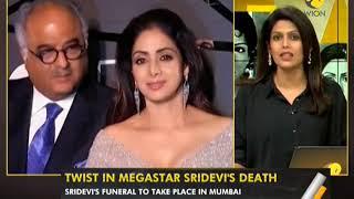 WION Gravitas: Twist in megastar Sridevi's death