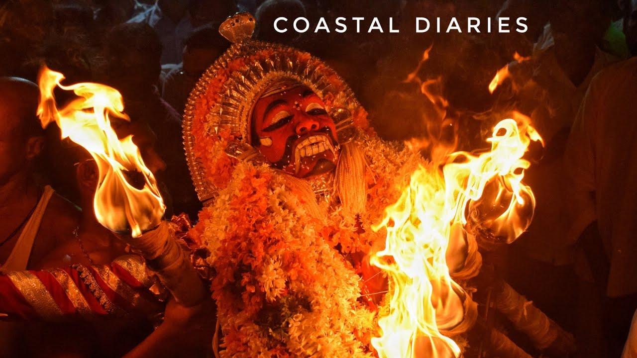 Shivaraya Kola, Cherkadi Hale Garodi,Brahmavara   ಶಿವರಾಯ ಕೋಲ, ಚೇರ್ಕಾಡಿ ಹಳೆ ಗರೋಡಿ, ಬ್ರಹ್ಮಾವರ.