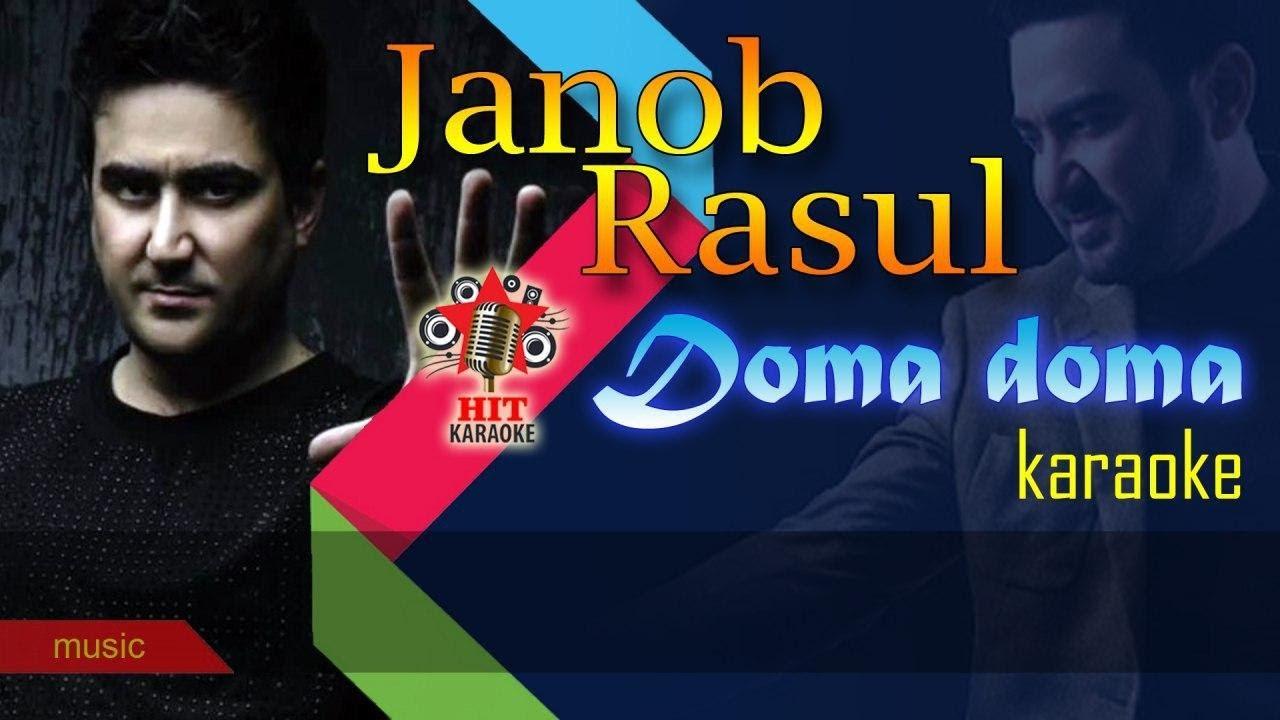 Janob Rasul – dana dana karaoke minus | Жаноб Расул - Дона дона караоке минус