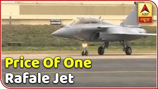What Is The Price Of One Rafale Jet? | ABP News