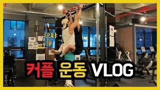 [vlog] 커플브이로그 일상 : 김포현대아울렛 데이트…